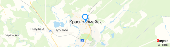 город Красмоармейск