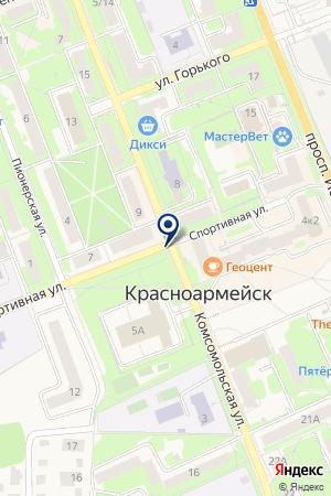 КРАСНОАРМЕЙСКОЕ ЛЕСНИЧЕСТВО на карте Красноармейска