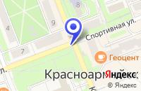 Схема проезда до компании ПРОДУКТОВЫЙ МАГАЗИН ПЕТУНИНА в Красноармейске