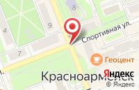 Схема проезда до компании Dom WiFi в Красноармейске