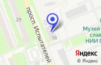 Схема проезда до компании ЖСЭУ № 1 МОНОЛИТ СЕРВИС в Красноармейске