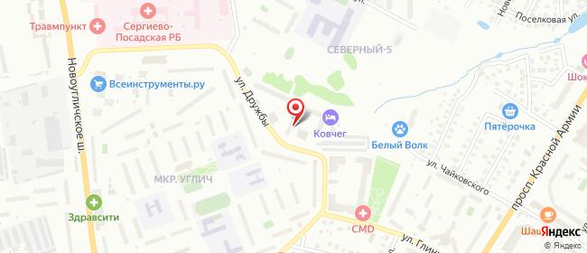 Карта расположения пункта доставки Халва в городе Сергиев Посад