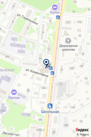 СТРОИТЕЛЬНАЯ ФИРМА КУЛОН-СЕРВИС на карте Жуковского