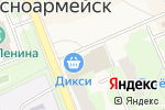 Схема проезда до компании MilaVitsa в Красноармейске