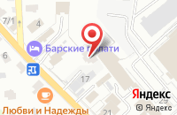 Схема проезда до компании Общество с ограниченной ответственностью Секар участок 2 в Сергиевом Посаде