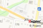 Схема проезда до компании Оригинал Авто в Абинске