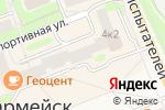 Схема проезда до компании ДИНА в Красноармейске