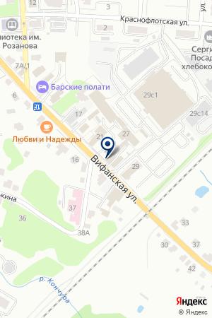 АВТОЗАПЧАСТИ на карте Сергиева Посада