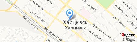 ГНИ на карте Харцызска