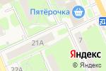 Схема проезда до компании Магазин игрушек и канцтоваров в Красноармейске