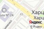 Схема проезда до компании Дантист в Харцызске