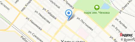 Союзпечать на карте Харцызска