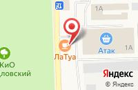 Схема проезда до компании Ла Туа в Свердловском