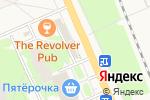 Схема проезда до компании Людмила в Красноармейске
