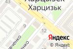 Схема проезда до компании Чистый дом в Харцызске