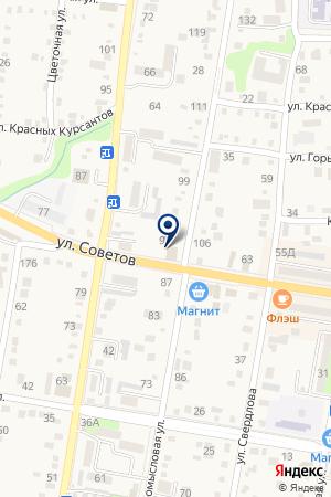 Клен на карте Абинска