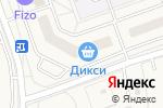 Схема проезда до компании ВкусВилл в Свердловском