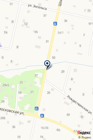 ПРОИЗВОДСТВЕННАЯ ФИРМА МИКСМА на карте Раменского