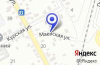 Схема проезда до компании СТРОИТЕЛЬНАЯ ОРГАНИЗАЦИЯ РУСТ-СТРОЙМАШ в Славянске-на-Кубани