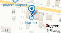 Компания У Зои на карте