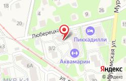 Центр красоты и здоровья «Аквамарин» в Жуковском по адресу ул. Люберецкая, д.4: цены, отзывы, услуги, расписание работы