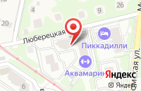 Схема проезда до компании УЛ. ЛЮБЕРЕЦКАЯ в Жуковском