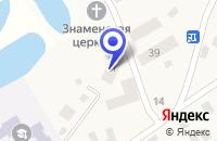 Схема проезда до компании ПРОДОВОЛЬСТВЕННЫЙ МАГАЗИН № 7 в Лосино-Петровском