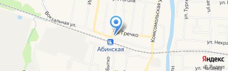 Росреестр Управление Федеральной службы государственной регистрации на карте Абинска