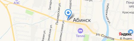 К-63 на карте Абинска