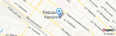 Банкомат Райффайзен Банк Аваль ПАО на карте Харцызска