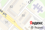 Схема проезда до компании 4 сезона в Харцызске