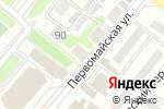Схема проезда до компании Coffeman в Харцызске