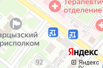 Схема проезда до компании Мир связи, магазин в Харцызске