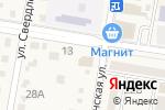 Схема проезда до компании Канцелярский мир в Абинске