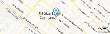 Многопрофильный салон на карте Харцызска