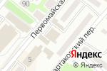 Схема проезда до компании Канцелярский магазин в Харцызске
