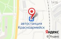 Схема проезда до компании Стек в Красноармейске
