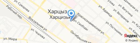 Радуга детский сад на карте Харцызска