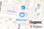 Схема проезда до компании Банкомат, Сбербанк, ПАО в Абинске