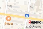 Схема проезда до компании КРАСНОДАРЗООВЕТСНАБ в Абинске