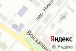 Схема проезда до компании Колир, транспортная компания в Харцызске