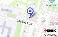 Схема проезда до компании МЕБЕЛЬНЫЙ МАГАЗИН СКОРПИОН в Сергиевом Посаде