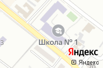 Схема проезда до компании Харцызская общеобразовательная школа I-III ступеней №1 в Харцызске
