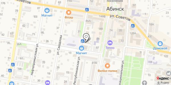 Банкомат Юго-Западный банк Сбербанка России. Схема проезда в Абинске