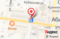 Схема проезда до компании Нева-охрана в Абинске