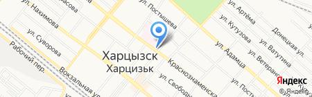 Зустріч на карте Харцызска