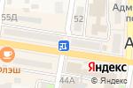 Схема проезда до компании Модные детки в Абинске