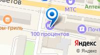 Компания 100% на карте