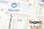 Схема проезда до компании Управление по вопросам семьи и детства в Абинске