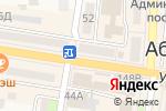 Схема проезда до компании Вода плюс в Абинске